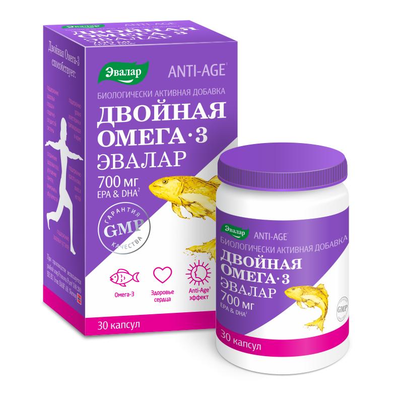 Двойная Омега-3, 700 мг, капсулы, 30 шт. — купить в Рязани, инструкция по применению, цены в аптеках, отзывы и аналоги. Производитель Эвалар